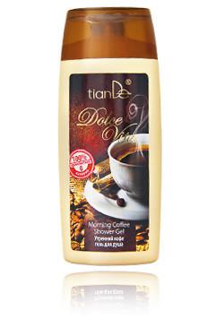 Тианде Гель для душа «Утренний кофе»