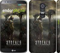 """Чехол на LG G2 Stalker. Зона """"633u-37"""""""