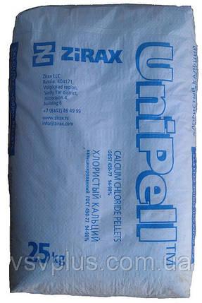 Кальций хлористый (ускоритель твердения) бетона, пенобетона), фото 2