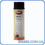 Жидкость для обезжиревания 500 мл аэрозоль 2207010 Prema