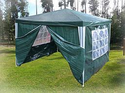 Садовый павильон шатер 3х3 метра 4 стенки с окнами