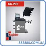 Балансировочный станок SR-202 Skyrack для легковых авто