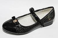 Туфли школьные для девочек Clibee(Румыния)(разм. с 31 по 36)