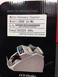 Cчетная машинка для денег Bill counter 2089 / 7089, фото 2