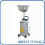 Установка для слива масла, бак 80 л./ каплесборник 20 л. HPMM HC3281