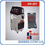 Установка для замены жидкости в автоматических коробках передач SR-307 SkyRack