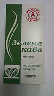 Зеленый молотый кофе с имбирем, 250г