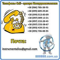 Набор универсальных переходников для обслуживания кондиционеров  GI22120 G.I. KRAFT
