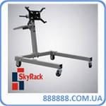 Стенд для ремонта двигателей 570кг SR-415 SkyRack