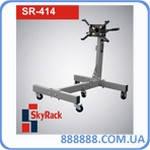 Складной стенд для ремонта двигателя 680кг SR-414 SkyRack