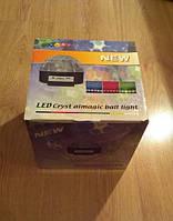Светодиодный шар для дискотеки c MP3 плеером и пультом LED Ball Light