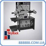 Cтенд для проточки тормозных дисков и барабанов SR-509 SkyRack