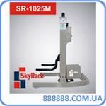 Автомобильный одностоечный подкатной электромеханический подъемник 2,5т SR-1025M SkyRack