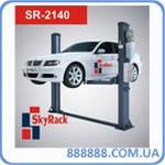 Автомобильный двухстоечный подъемник 4т SR-2140 SkyRack
