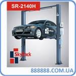 Автомобильный двухстоечный подъемник 4т SR-2140H SkyRack