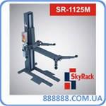 Автомобильный одностоечный подкатной электрогидравлический подъемник 2,5т SR-1125M SkyRack