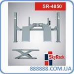 Автомобильный черырехстоечный подъемник 5т SR-4050 SkyRack