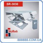 Автомобильный ножничный подъемник 3т SR-3030 SkyRack