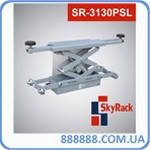Автомобильная ножничная пневмогидравлическая траверса SR-3130PSL SkyRack