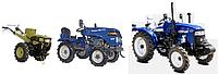Доступна сільгосптехніка для вашого господарства