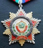 Копия ордена Дружбы народов