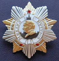 Копия ордена Кутузова 1 степень