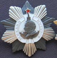 Копия ордена Кутузова 2 степень