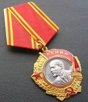 Копия ордена Ленина колодка
