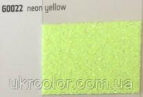 Термопленка с крупными блестками Siser MODA GLITTER 2 Neon Yellow ( сисер мода глиттер 2 неон желтый )