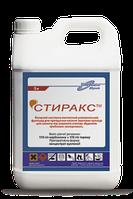 Протравитель семян Стиракс (Витавакс), карбоксин,170 г/л +тирам, 170 г/л