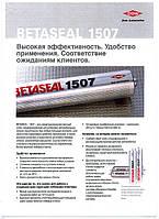 Клей для установки автостекла Betaseal 1507