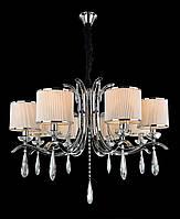 Люстра классическая подвесная для гостиной, спальни
