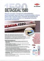 Клей для установки автостекла Betaseal 1580