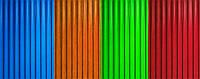 Профнастил стеновой ПС-10 Polyester (цветной) 0,3 мм