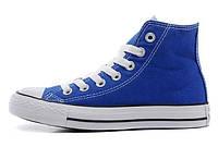 Мужские кеды Converse Chuck Taylor All Star (конверс) высокие синие