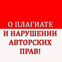 ВНИМАНИЕ!!!! Новости по схемам Евгении Гапчинской!