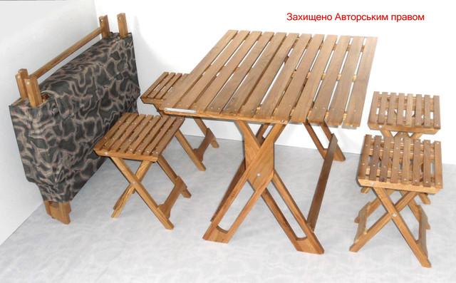 Набор раскладной стол и стулья