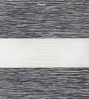 """Рулонные шторы системы """"День-ночь"""" (зебра) серый, РАЗМЕР 40х160 см"""