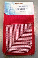 Тряпка-салфетка из микрофибры, 30 х 50 см.