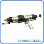 Пневмошприц для труб многофункциональный 500 мл ST-66413 Sumake