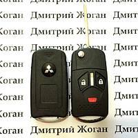 Корпус выкидного ключа для Mitsubishi (Митсубиси) 2+1 - кнопки