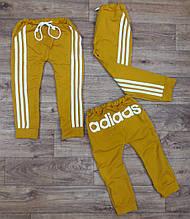 Спортивные штаны .Adidas.Горчичный.