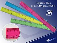 Линейка пластиковая прозрачная  JO  23875-1