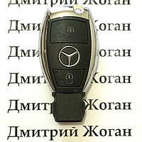 Корпус смарт ключа Mercedes-Benz W204, W164 (Мерседес) с креплением для батареи и лезвия - 2 кнопки