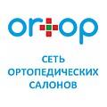 """""""Ортоп"""" - сеть ортопедических салонов"""