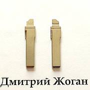 Лезвие выкидного ключа для Seat (Сиат) после 2012 года