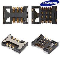 Коннектор SIM-карты для Samsung A717/B210/B5722, оригинал