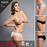 Гладкие женские трусики американка Acousma P2002 - Набор 2 шт. (оптом)