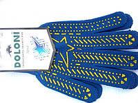 Перчатки вязаные «Звезда» синие с ПВХ точкой