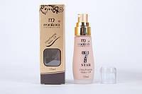 """Тональная основа под макияж """"Матовая кожа"""" Malva Cosmetics 35ml. 110-M398 /3-93 N"""